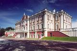 Kadriorg Palace - Museu de Arte de Kadriorg